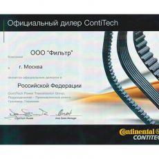 sertifikaty-i-zaklyucheniya-9.jpg